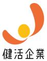 健活企業のロゴ